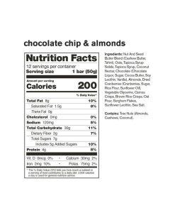 SKRATCH LABS Energy Bar - Almond Chocolate Chip 50g