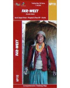 FAR WEST NEPAL (DOUBLE SIDED MAP) 1:150,000